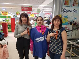 «Георгиевская ленточка» стартовала в Нижневартовске.