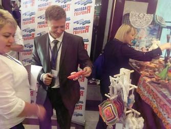 Молодогвардейцы Югры собрали более 100 тысяч рублей в рамках благотворительной акции на «Форуме перв