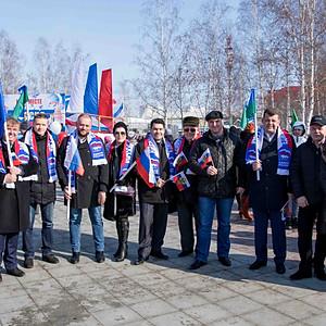 Празднование Дня присоединения Крыма к России