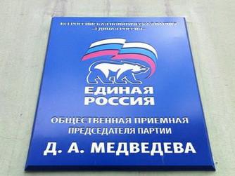 Члены Команды Югры помогли справиться жителям Нижневартовска с трудной жизненной ситуацией