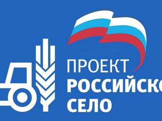 Кирилл Минулин рассказал о результатах реализации партийного проекта «Российское село» в Югре