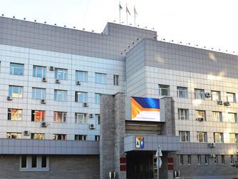 Флагу Нижневартовска - 17 лет