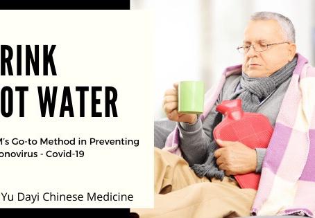 Πώς να προστατευτείτε από τον κορώνα ιό, COVID-19. Μια μέθοδος Παραδοσιακής Κινέζικης Ιατρικής.