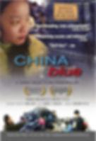 cover-china-blue.jpg