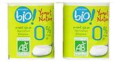 yaourts bio 0% monoprix