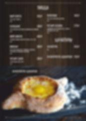 11.Пицца.jpg