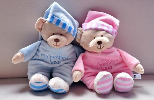 בובת דובי רכה בצבע תכלת | בובה לתינוק | בובה | My Bedtime Bear