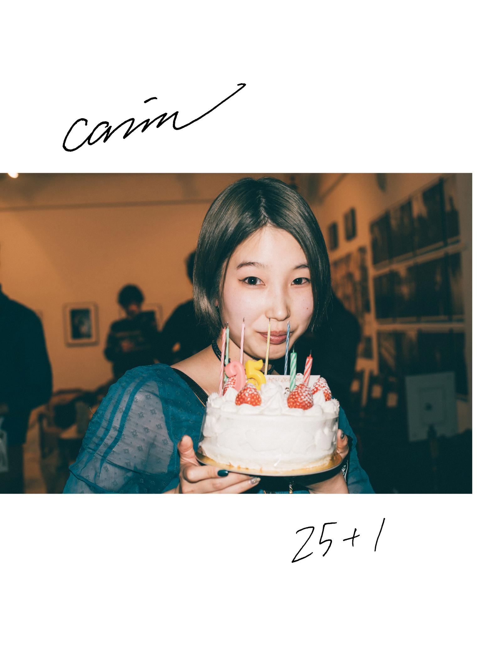 carin25+1
