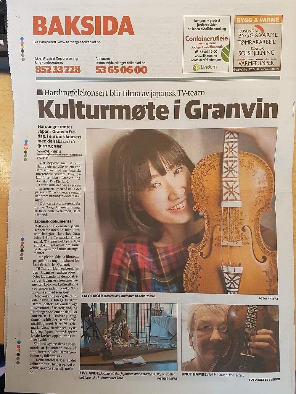 ハルダンゲル新聞