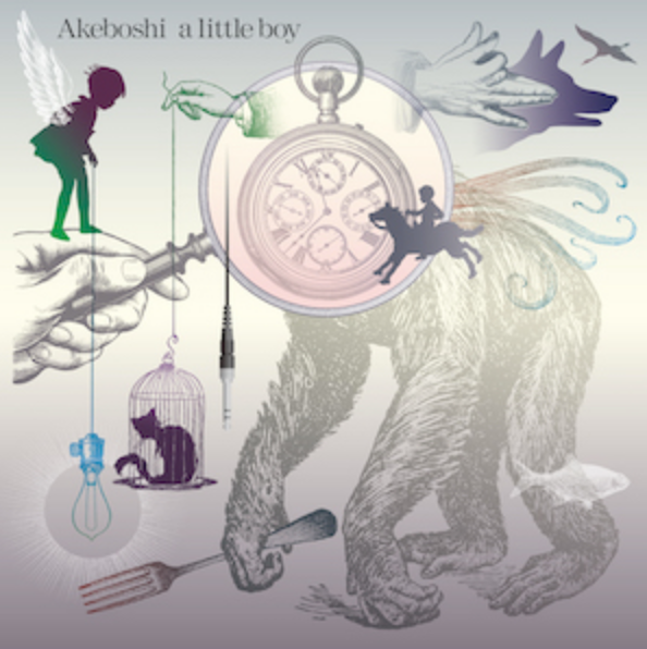 "明星 / Akeboshi ""A little boy"""
