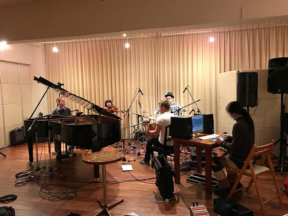 Norkul Recording