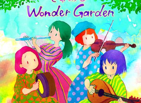 """きゃめる """"Wonder Garden"""" 2017年7月23日発売"""