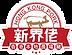 金豬新界佬_logo.png