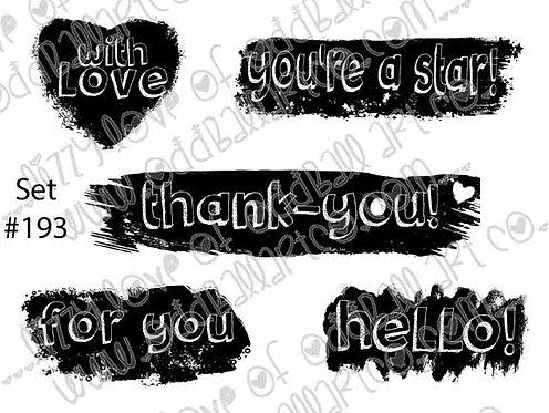 Printable Stamp Everyday Sentiments Digital Download Image No 193