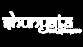 Shunyata Logo White.png