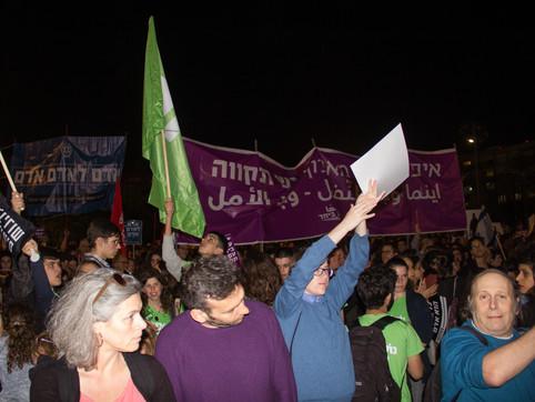 הפגנה של הפליטים.jpg