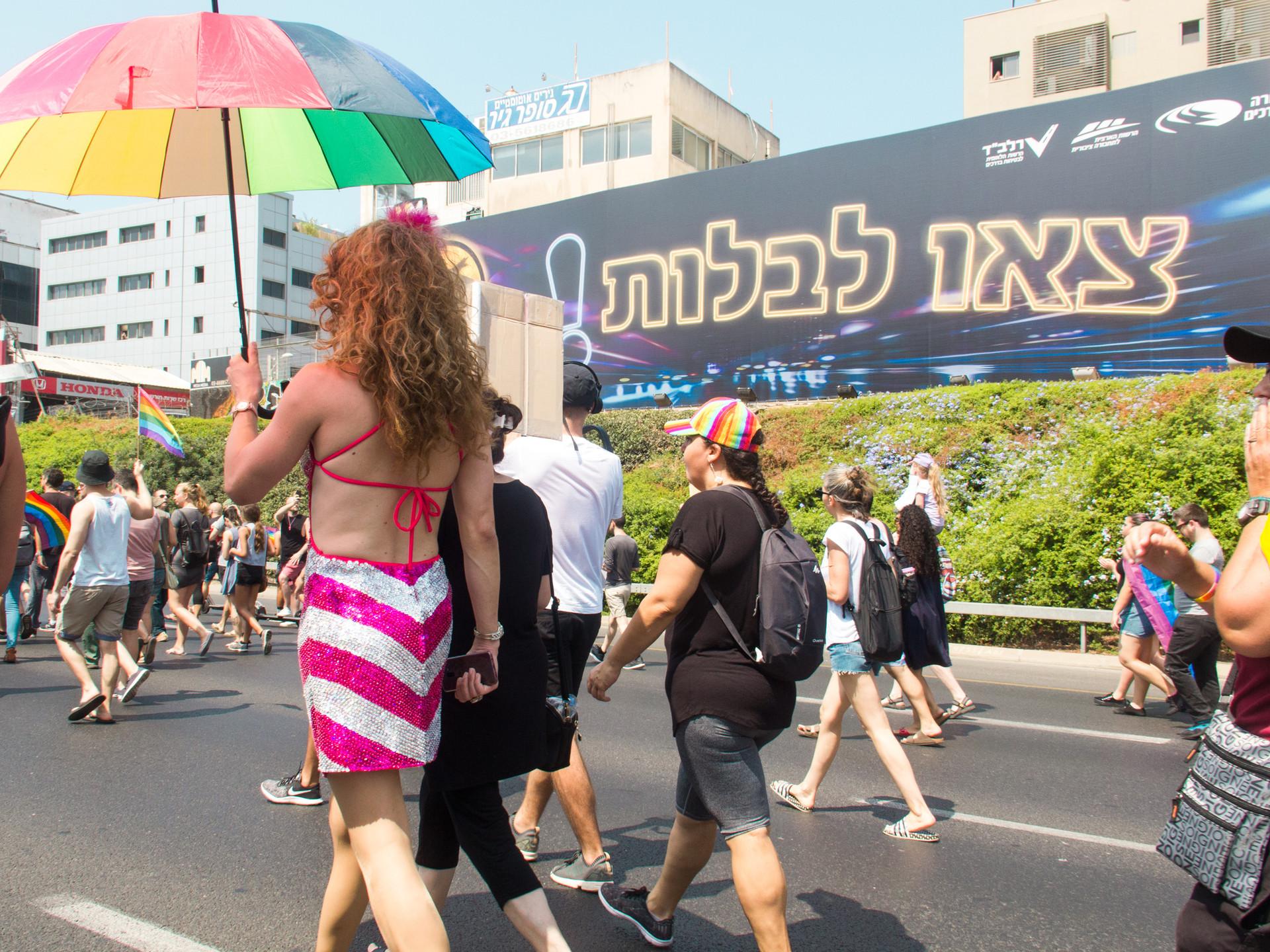 הפגנה לשוויון זכויות-15.jpg