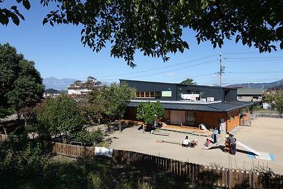 山の子保育園