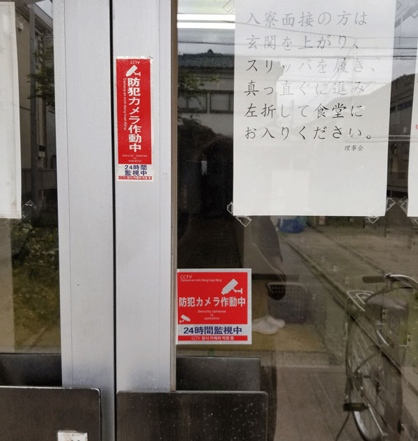 chikumaryou5.jpg