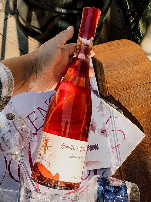 Аладастури  Gvantsa's Wine