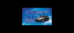 360-automotive.png