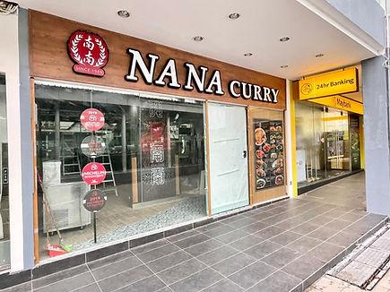 na-na-curry-opening-at-holland-village--6--data.jpg