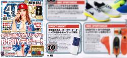 2014/04/10 【411】掲載
