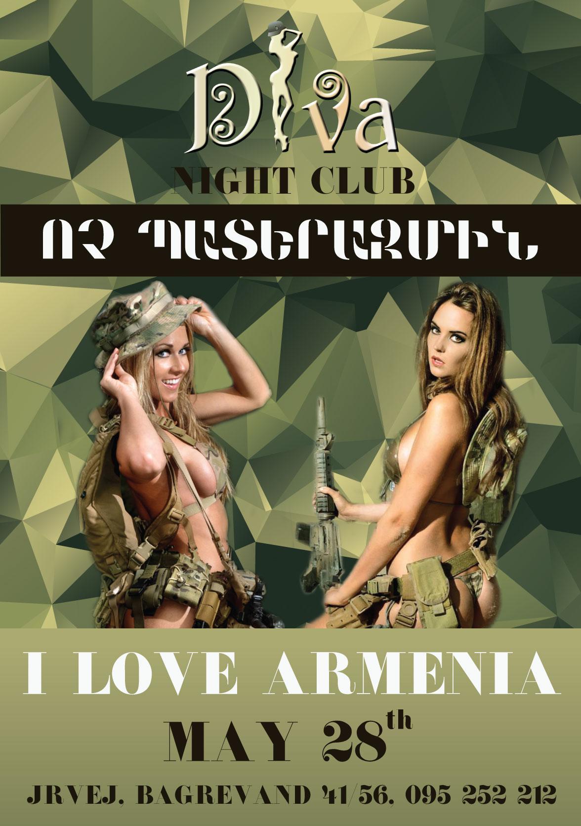 I Love Armenia