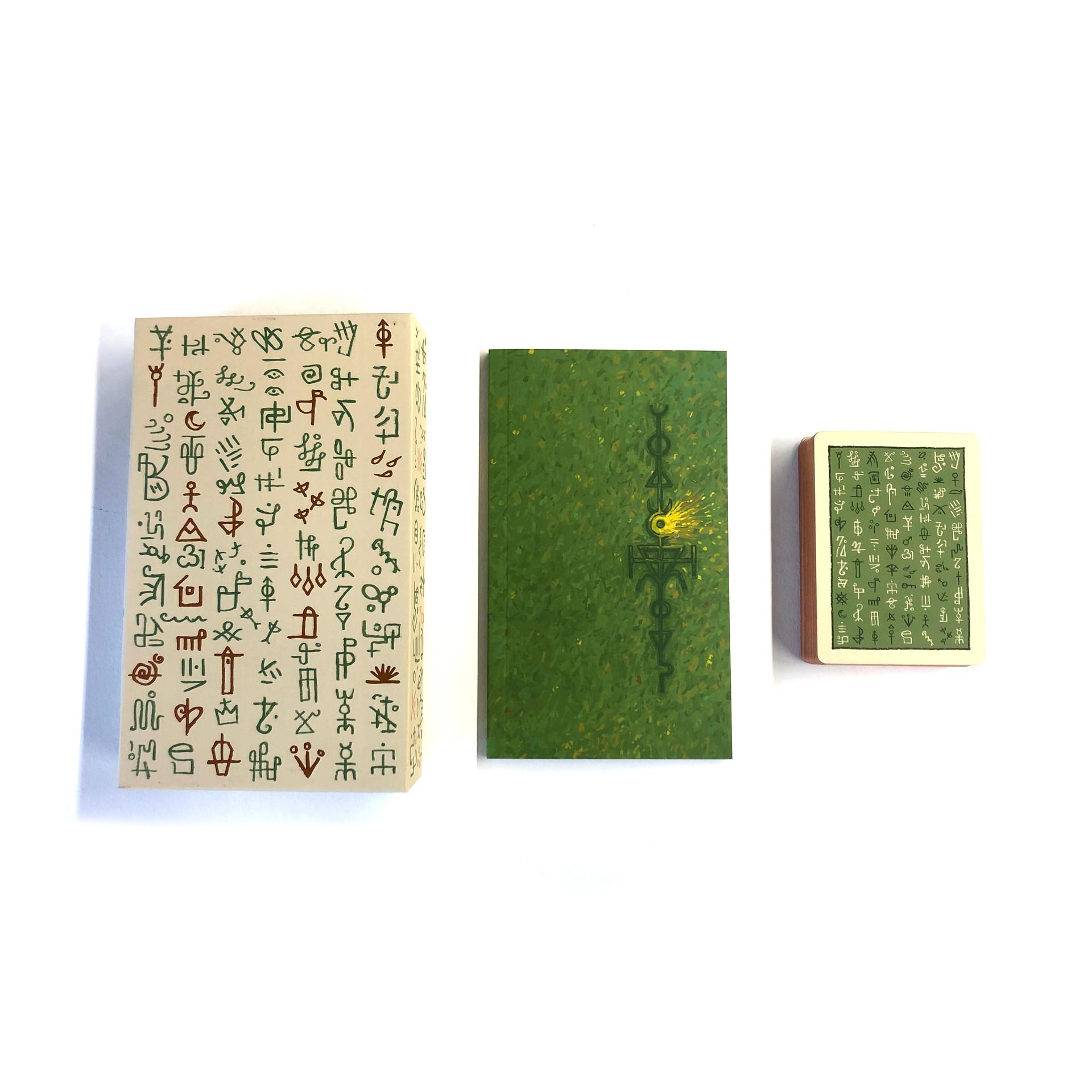 cardsboxguide.jpg