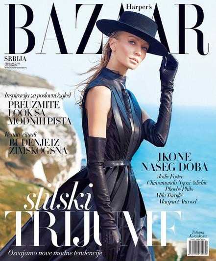 Harpers Bazaar Serbia
