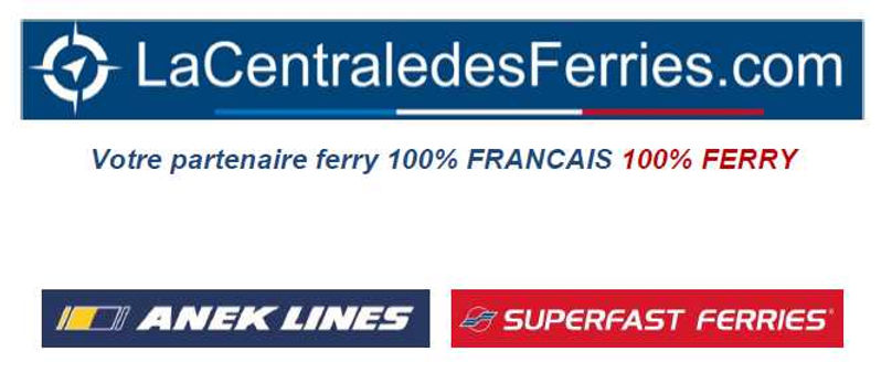 Centrale des Ferries.jpg