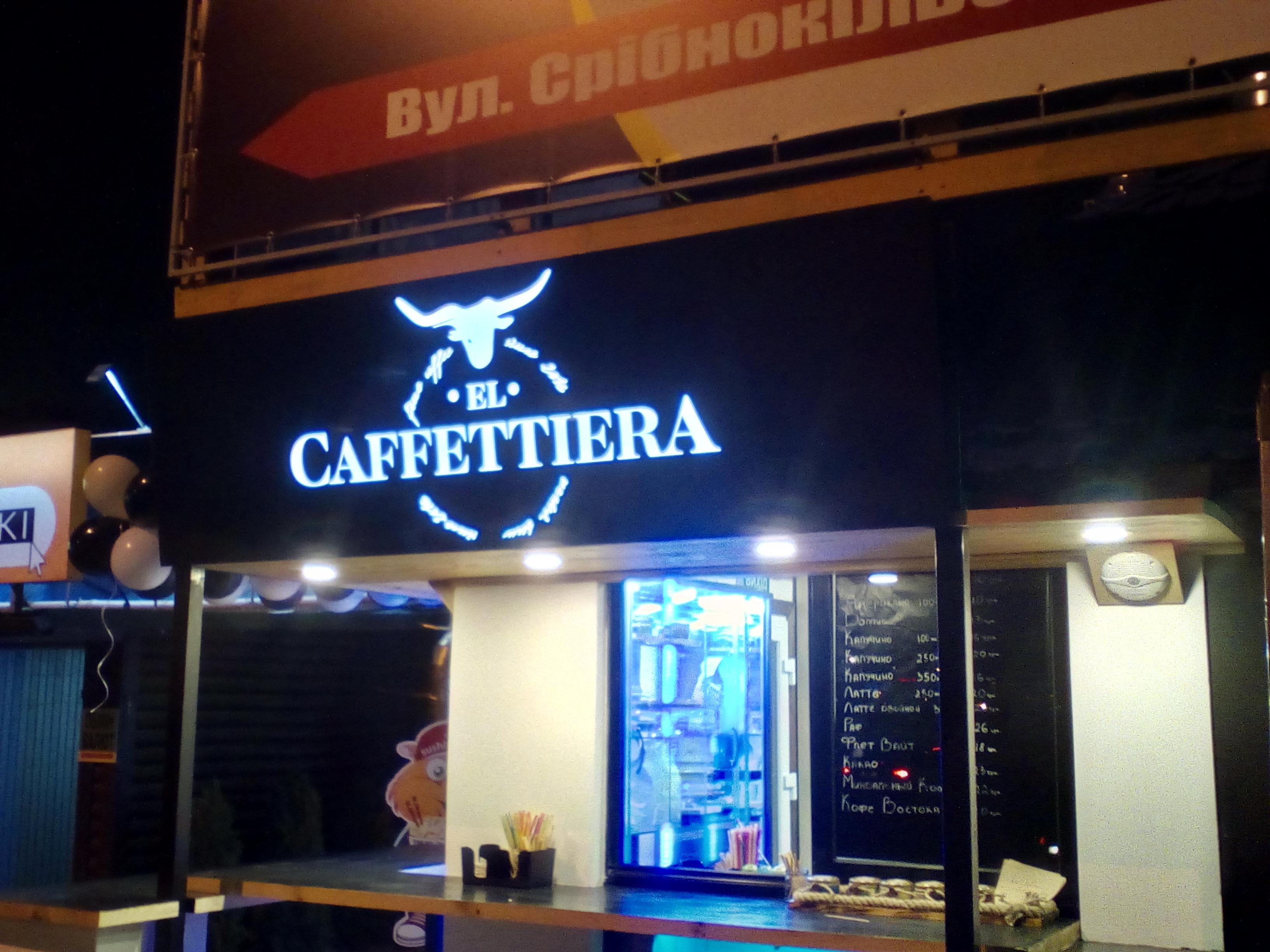 Вывеска El Caffettiera