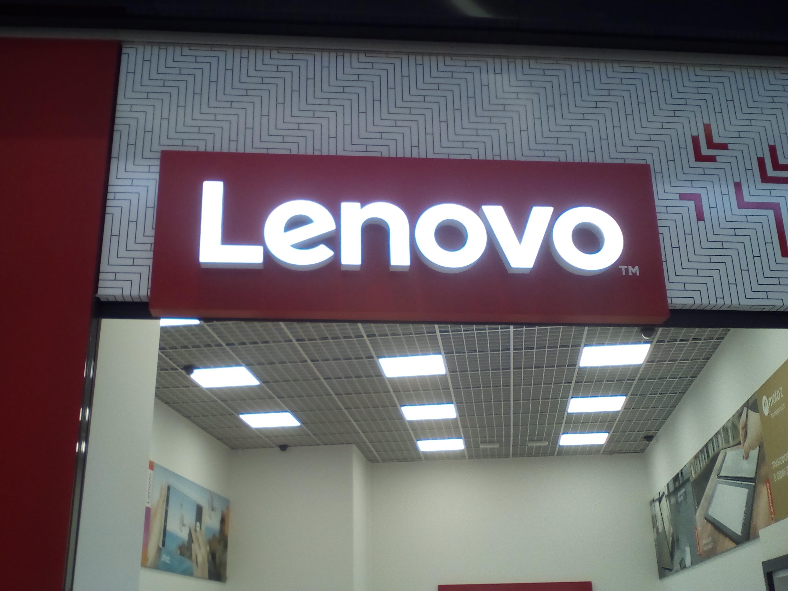 Вывеска Lenovo