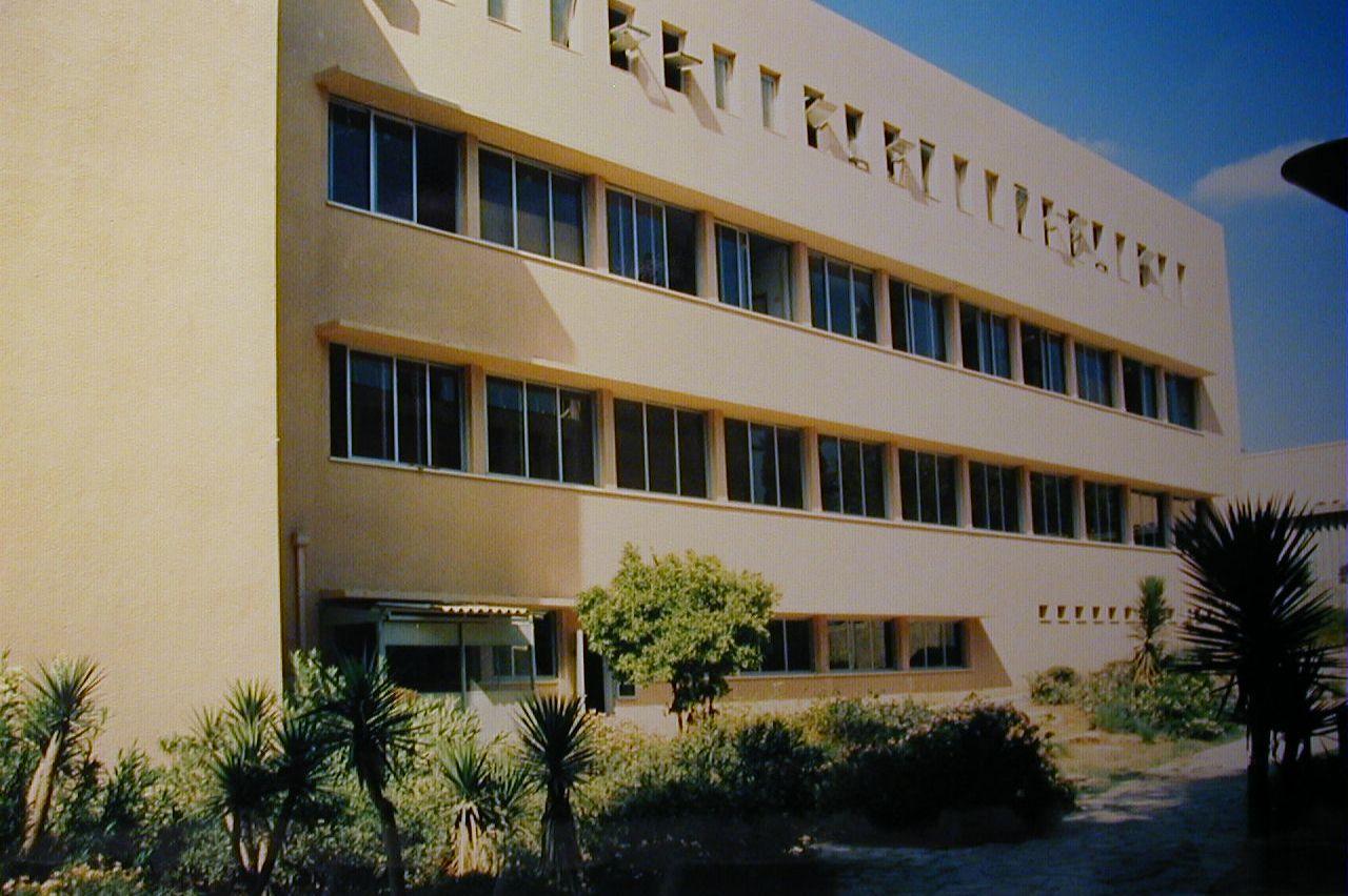 הבניין לכימיה, אוניברסיטת בר אילן