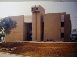 אוניברסיטת בר אילן - בניין אקסודוס
