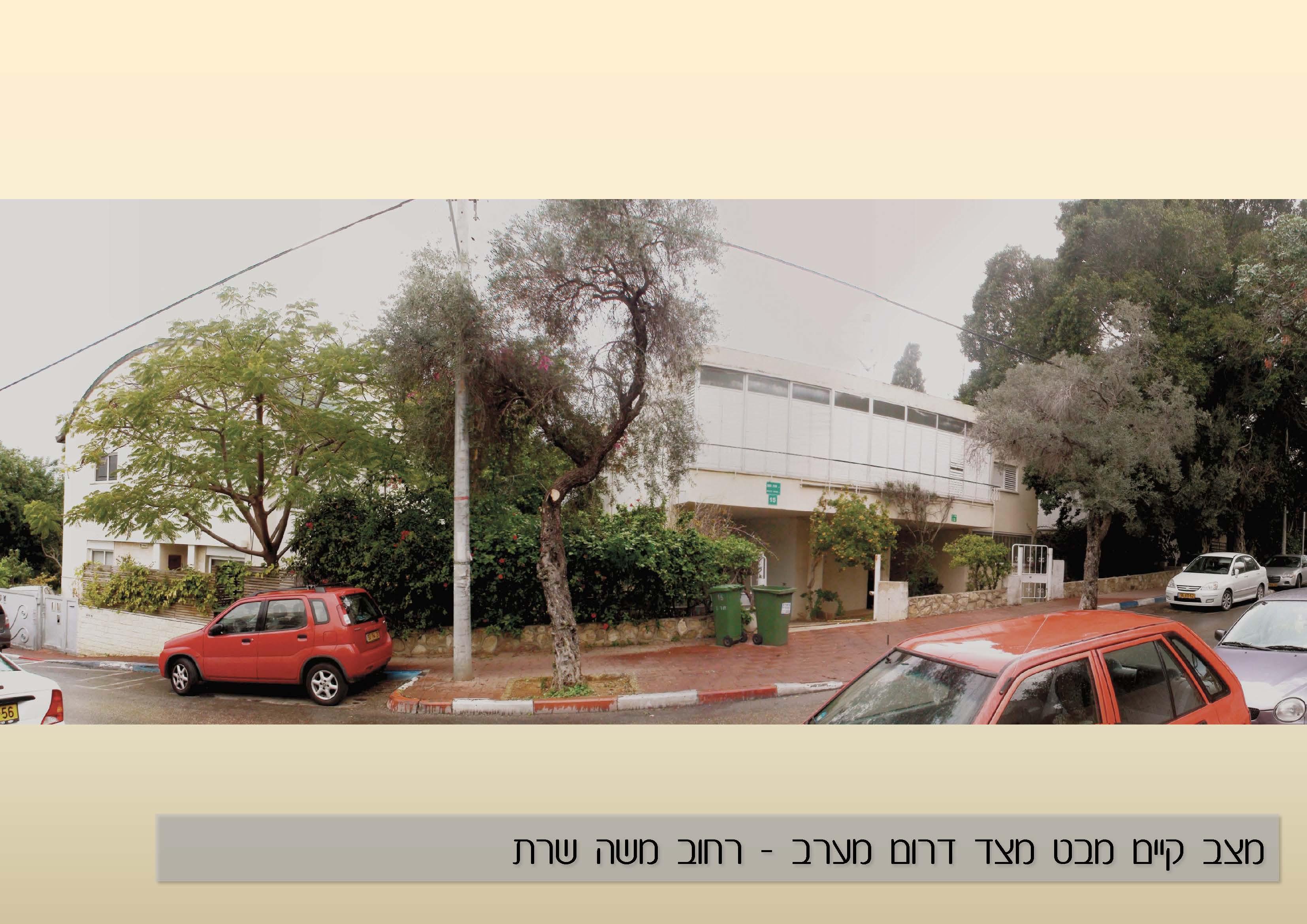 בית קיים - שרת 15 מרת גן