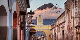 WebsiteBanner_Guatemala1.png