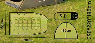 Палатка-2 MimirOutDoor X-ART1860 схема.j