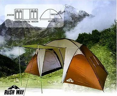 Палатка Rush Way 2-х комнатная 2.jpg