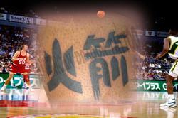 Kaji for Houston Rockets