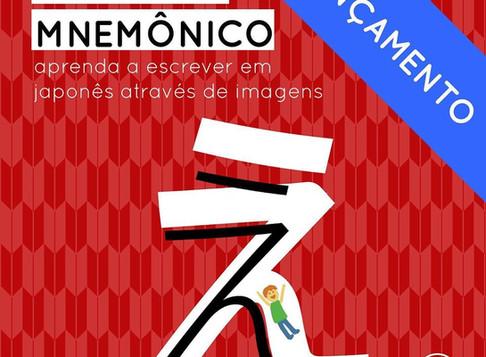 E-Book grátis - Hiragana Mnemônico