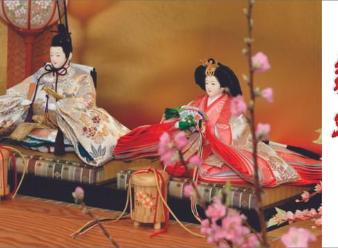 """""""Hina Matsuri: na festa das meninas, a magia das bonecas"""""""