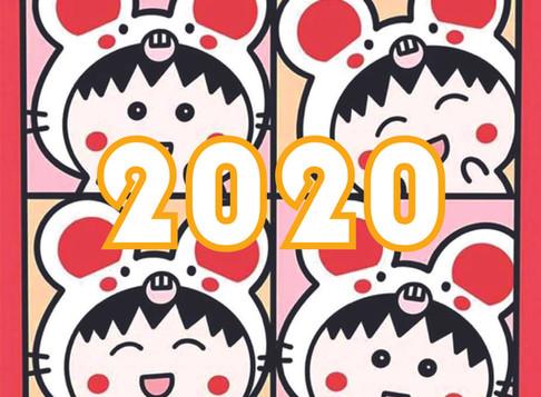 2020: Tudo sobre o Ano do Rato!