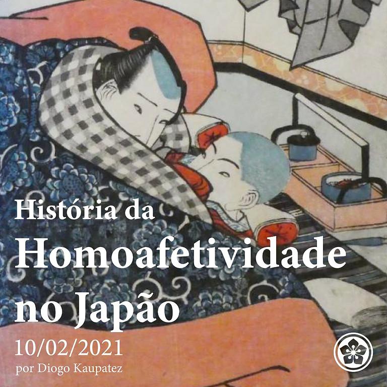 História da homoafetividade no Japão
