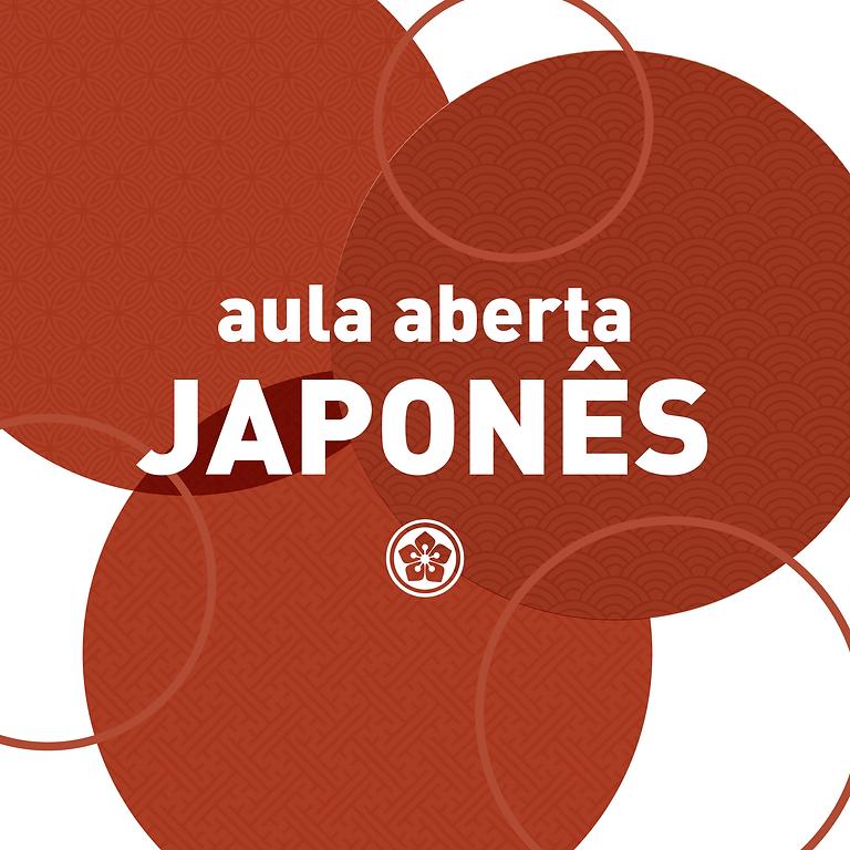 2021 - AULA ABERTA DE JAPONÊS