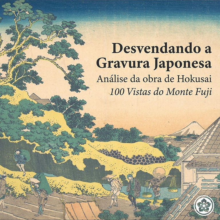 Desvendando a Gravura Japonesa