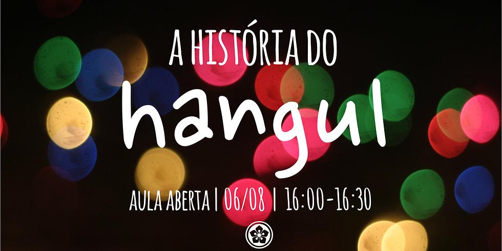 Palestra: A história do hangul