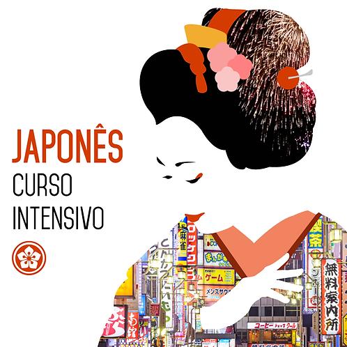 Intensivo de Japonês ONLINE - Básico 1