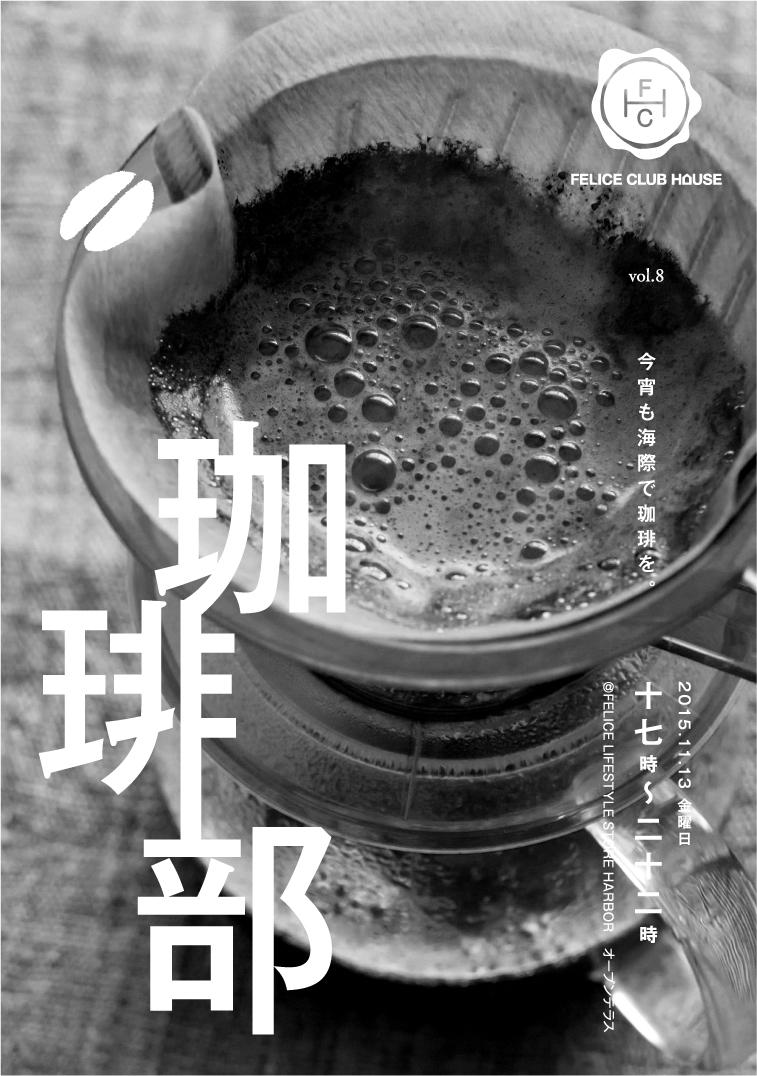 coffeebu