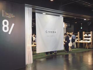 「Creema かえる Coffee Life」@渋谷ヒカリエに出店しました